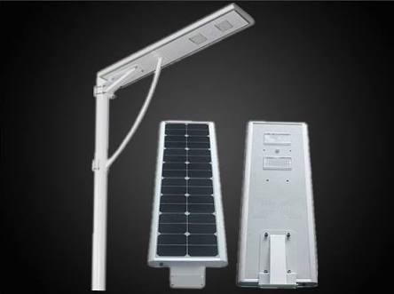 Lampu  jalan all in one atau PJU solar panel